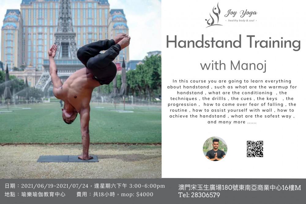 倒立研習班 Handstand Course